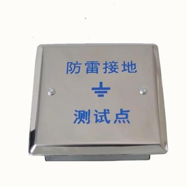 大庆防雷箱检测